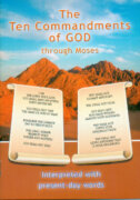 E book - The Ten Commandments of God through Moses